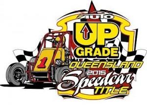 Auto upgrade logo