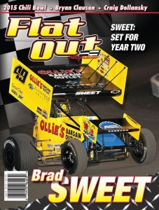 april may flat out cover